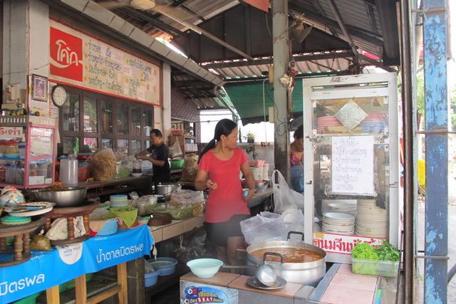 Lam Duan in Chiang Mai, Thiailand