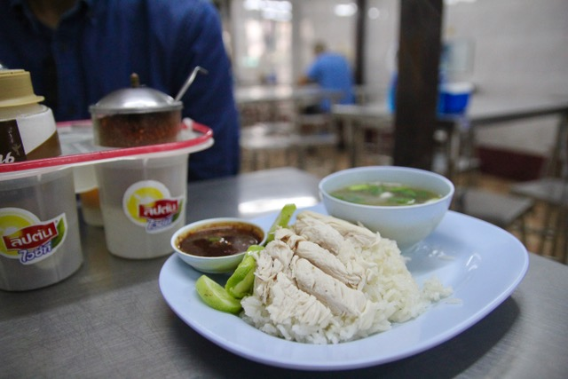 Thai street food: khao man gai or chicken rice