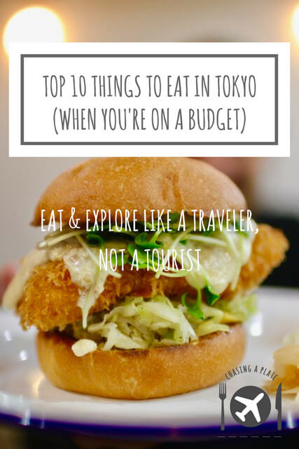 Top 10 Things to Eat in Tokyo (when you're on a budget)